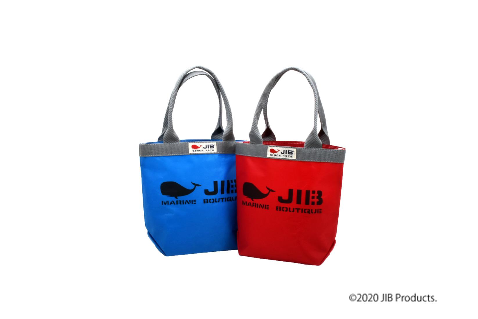 Baketsu Tote Bag S