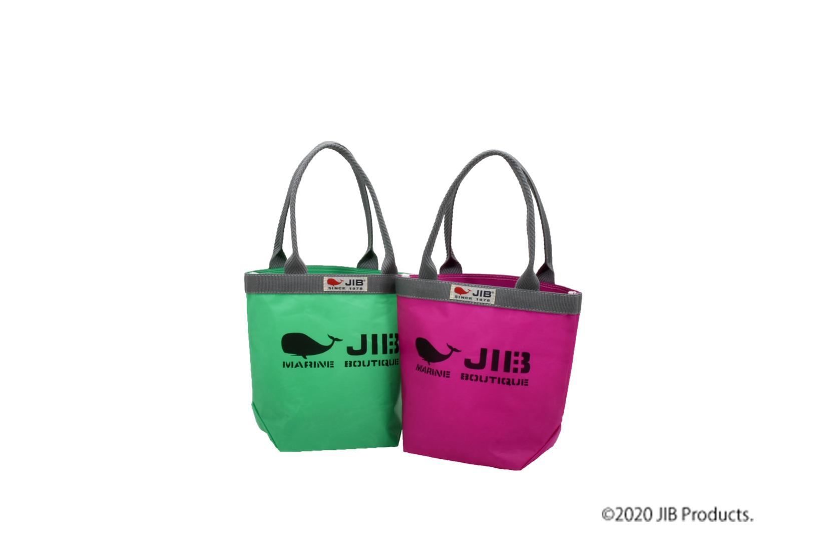 Baketsu Tote Bag SS