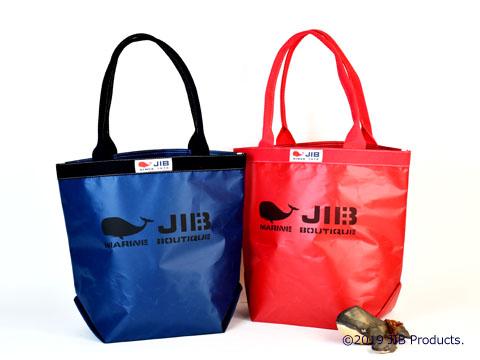Baketsu Tote Bag M