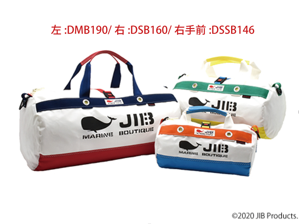 Border Duffle Bag