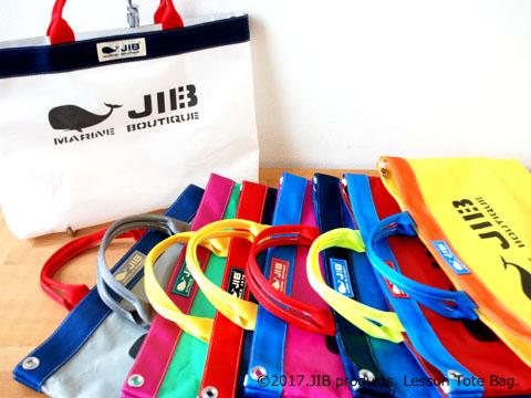 Lesson Tote Bag/Colorful & Mono Color