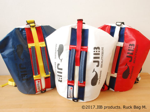 Ruck Bag/Colorful
