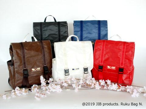 Square Ruck Bag