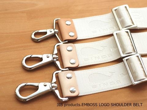 Shoulder Belt Emboss