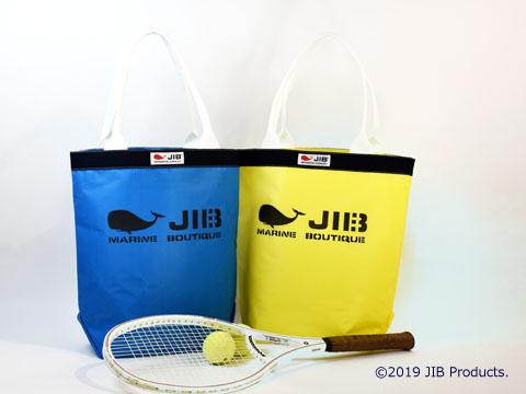 Tennis Baketsu Bag