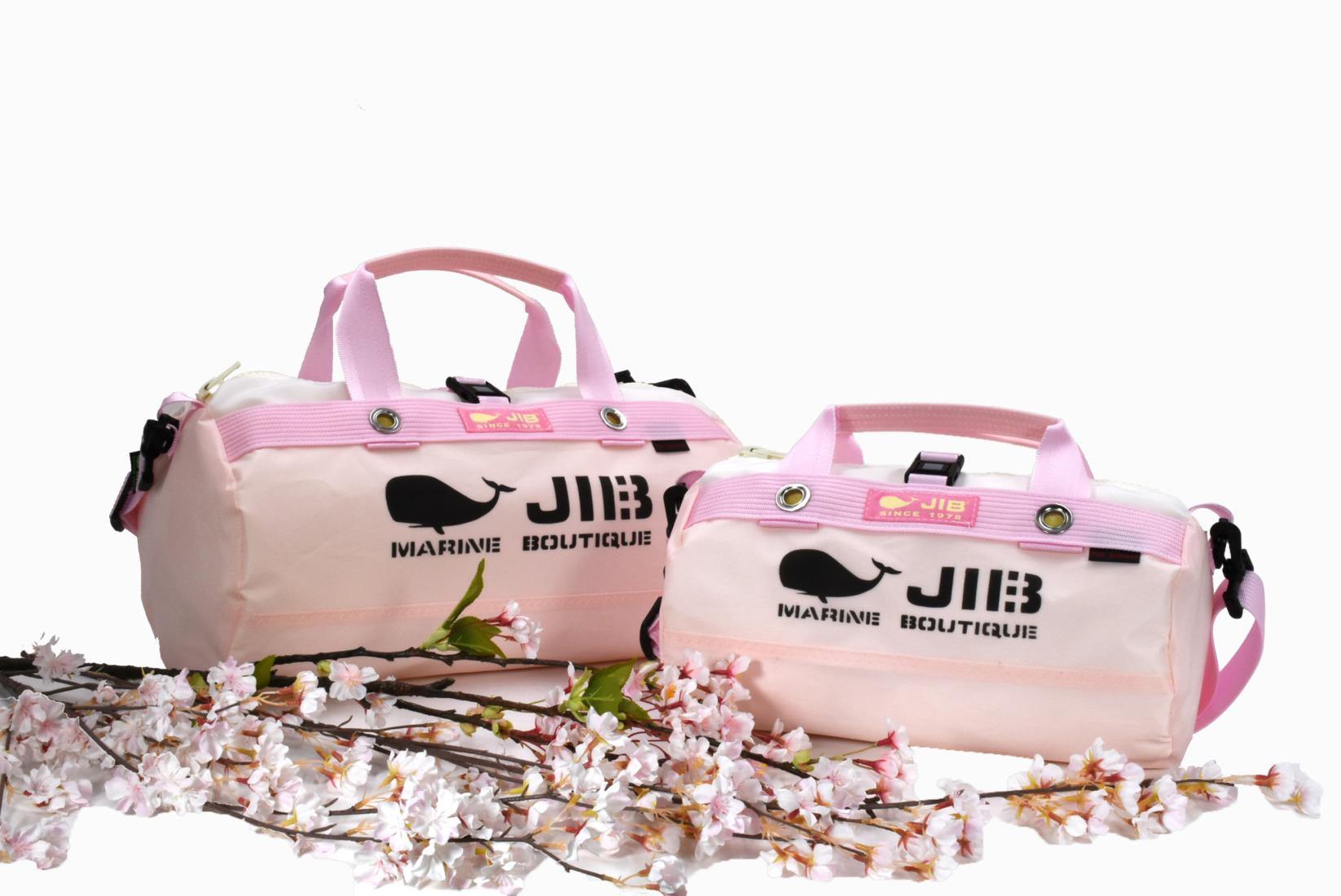 SAKURA Series 2021●Border Duffle Bag